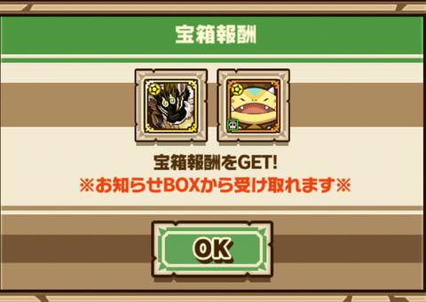 Screenshot_20180619_001316