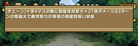 Screenshot_20180402_222805