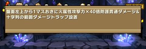 Screenshot_20180503_154156