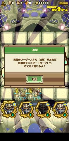 Resize_2019-04-26_18-07-44-847