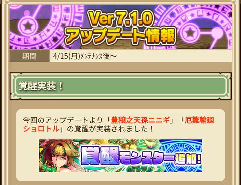 Resize_2019-04-15_18-20-39-092
