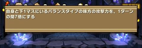 Screenshot_20180503_154205