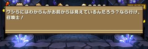 Screenshot_20180503_193413