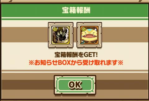 Screenshot_20180619_001952