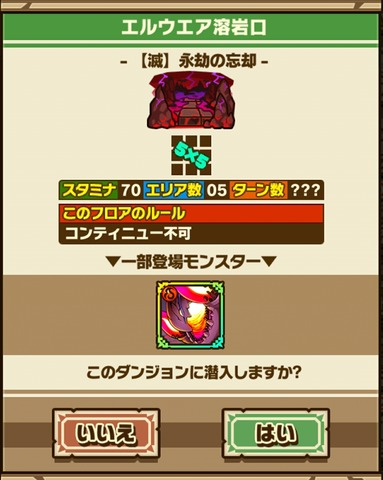 Screenshot_20180102_003736