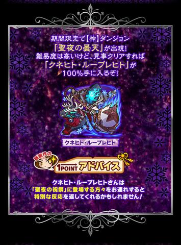 Screenshot_20181212_183021-540x730