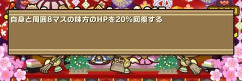 Screenshot_20180305_071035