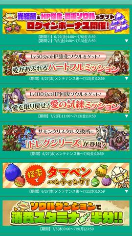 Screenshot_20180627_181456