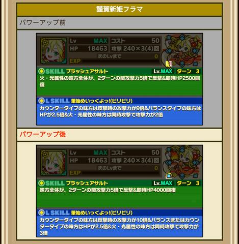Screenshot_20181218_072029