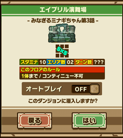 Resize_2019-04-01_07-39-08-655
