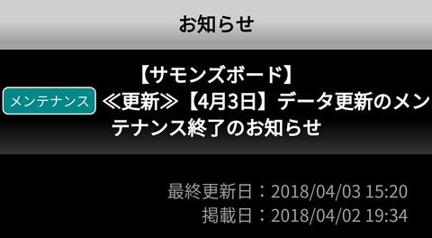 Screenshot_20180403_221526