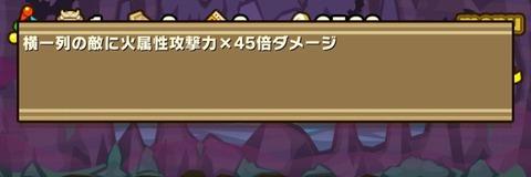 Screenshot_20180404_213320