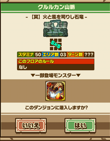 Screenshot_20180625_184202