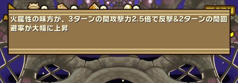 Resize_2019-04-26_12-07-52-384