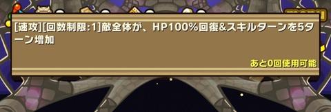 Screenshot_20180228_170513