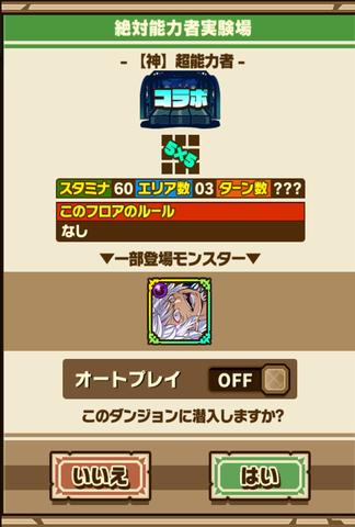 Screenshot_20181203_130046