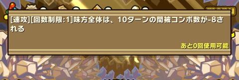 Screenshot_20180420_070951