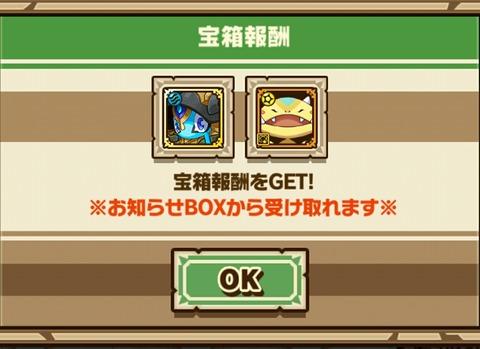Screenshot_20180126_084451