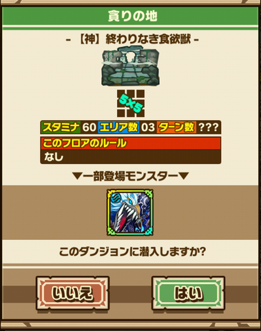 Screenshot_20180730_185416