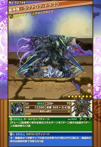 chara1 (3)