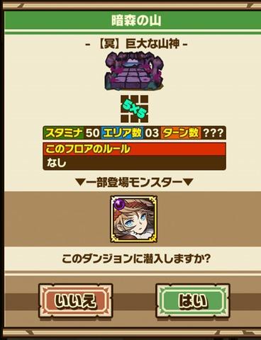 Screenshot_20180404_184110