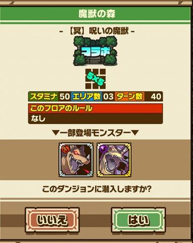 Screenshot_20180402_222524
