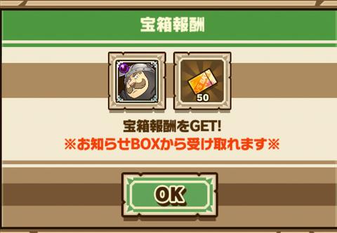 Screenshot_20180928_074339