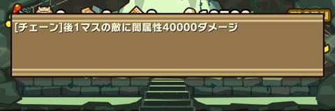 Screenshot_20180320_074334