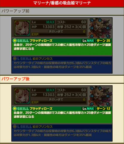 Screenshot_20181012_173357