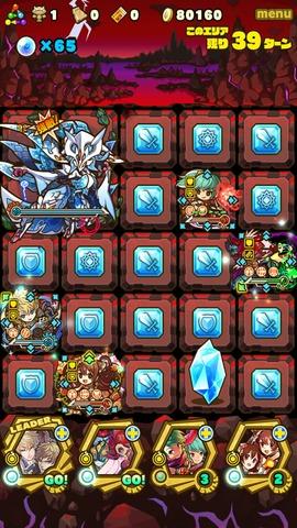 20171216_145050