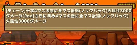 Screenshot_20180312_183340