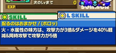 Screenshot_20171218_221744