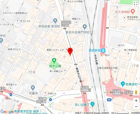 スクリーンショット 2018-10-01 18.10.58