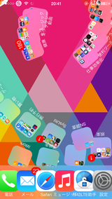 xiaolong_iPhone5s_Jailbroken_screenshot_2