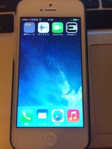 iOS7_jailbreak_cydia_iPhone5