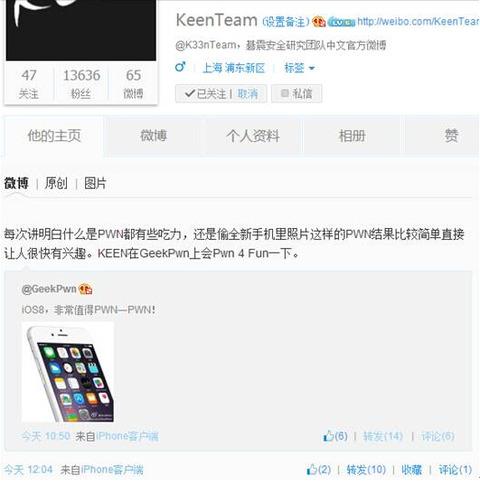 keenteam_iOS8_Jailbreak