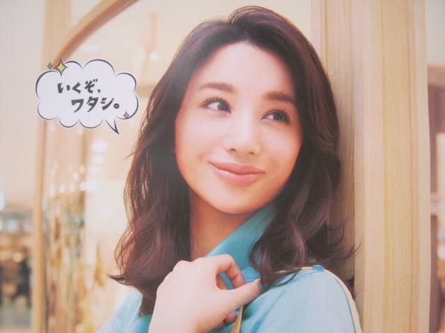 ジャネット八田の画像 p1_28