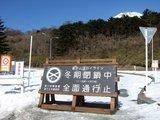 20070202 富士五湖一周 04