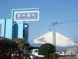 20070202 富士五湖一周 01