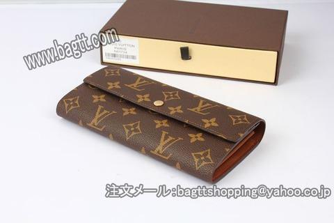 sports shoes 0e4da 1df79 ブランドルイヴィトン(Louis Vuitton)偽物(コピー商品 ...