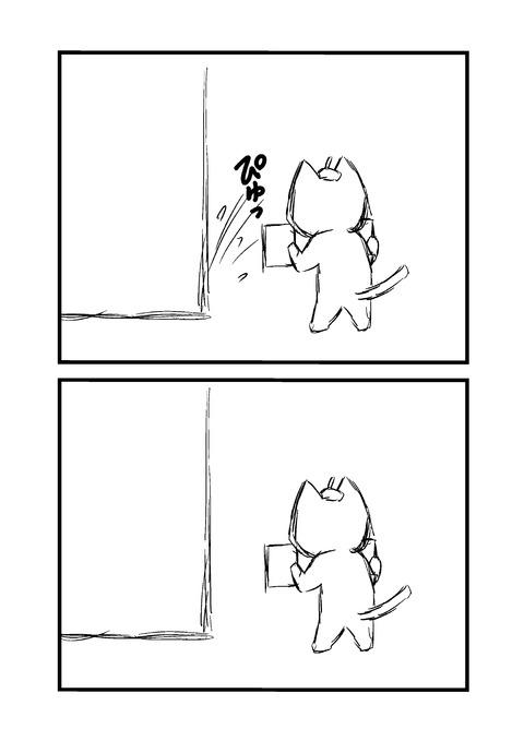 01-03_01