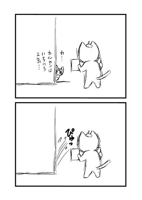 01-04