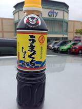 おいしい熊本の醤油