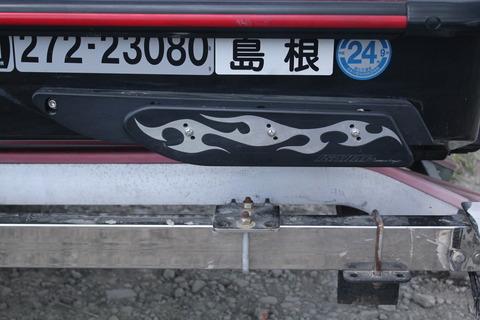nisimura3