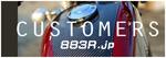 883R.jp CUSTOMERS