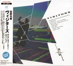 VISITORS Moto-LION-Sano
