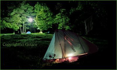 先代の愛用テントはクシタニ製