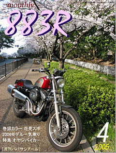 monthly883r-april,2005