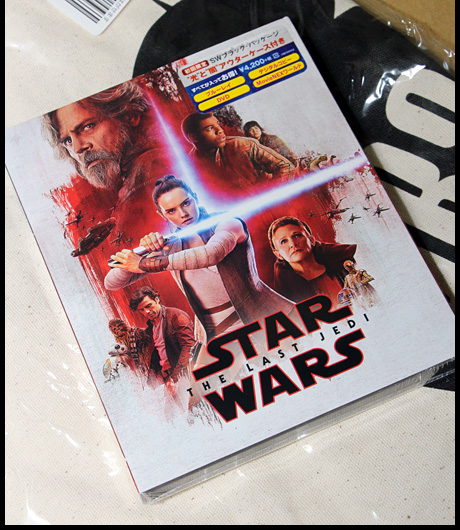 29f690565a Blu-ray[スター・ウォーズ/最後のジェダイ] : 883R_blog