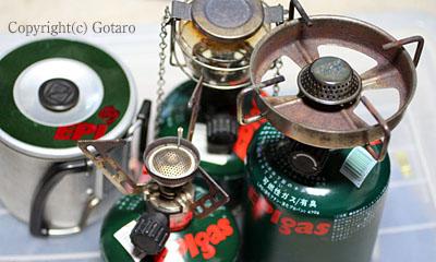 EPI Gas